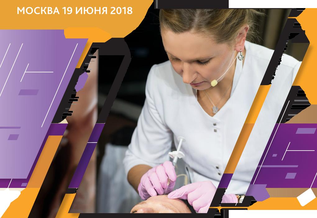 Seminar-Mikhaylova-1_1020-701.png
